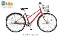 ブリヂストン自転車2013年モデルビレッタユーティリティ26インチ外装6段変速点灯虫モデル
