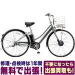 【関東関西地域限定販売送料無料】アルベルトeB400L型(ALBELTe)【2020】【AL6B40】26インチブリジストンブリヂストン電動自転車電動アシスト自転車ホッと安心パック