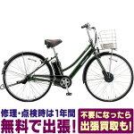 【関東関西地域限定販売送料無料】アルベルトeB400L型(ALBELTe)【2020】【AL7B40】27インチブリジストンブリヂストン電動自転車電動アシスト自転車ホッと安心パック