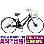 【関東関西地域限定販売送料無料】アルベルトeB400S型(ALBELTe)【2020】【AS7B40】27インチブリジストンブリヂストン電動自転車電動アシスト自転車ホッと安心パック
