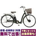 シニア用自転車