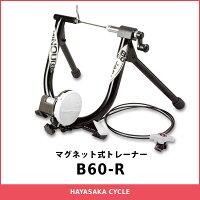 【送料無料】ミノウラB60-Rローラー台MINOURAローラーサイクルトレーナー