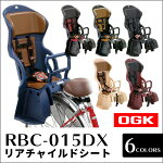 OGK(������������)RBC-015DX�إإåɥ쥹���ե����奢�뤦����Ҷ��Τ��Ҷ��褻�ꥢ���㥤��ɥ�����SG���ʴ����б�