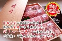 贈答用絶品厳選『極み』シリーズ:焼肉セット1.2kg:イメージ1