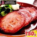 こだわりの加工品「ボロニアソーセージ(厚切り3枚)」:約150〜160g:林SPF豚肉100%使用の絶品ボロニアソーセージ【安心・安全な千葉県産(国産)銘柄豚林SPF】 1
