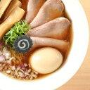 【4食入り】高級魚、幻の魚と呼ばれている『のどぐろ』をふんだんに使用した、らぁ麺はやし田ののどぐろそば ラーメン 醤油ラーメン 冷凍ラーメン