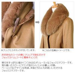 日本製SAGAフォックスファーマフラー(F3011)レディース毛皮ファーSAGAFURブルーフォックスリアルファーladiesプレゼントギフト冬ファーマフラーファー小物マフラー