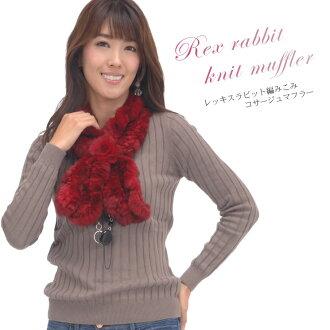 雷基 SLA 位消聲器 (RF1261) 圍巾陸地飛兔女裝休閒正式提出了真正的兔子毛皮禮物消聲器