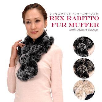 雷基 SLA 位消聲器 (RM3525) 婦女的毛皮真正遠兔陸地飛針織的禮品婚禮禮物消聲器兔毛圍巾圍脖女裝女士女士