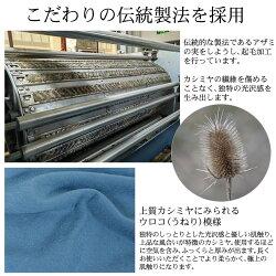 【送料無料】【毛皮】【レディース婦人用】厚手カシミヤ100%ストール大判タイプ(CS0055)