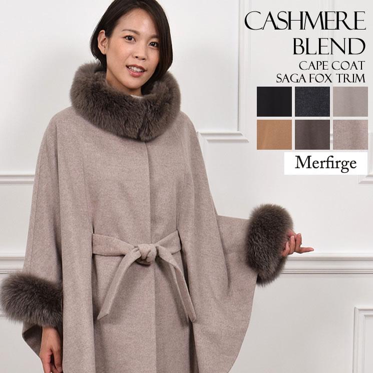 レディースファッション, コート・ジャケット Merfirge SAGA (CA2022) SAGA 30 40 50