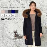 カシミヤ & ウール フーデットコートフォックス付き (CA2945)レディース 婦人用 女性用 襟無し コート フード 送料無料
