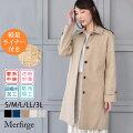 【春コート】40代に似合うステンカラーコートのおすすめは?