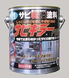 【さび転換塗料】水性サビキラーPRO1Kg
