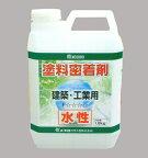 メグロ化学水性塗料密着剤(シーラー)1.8Kg