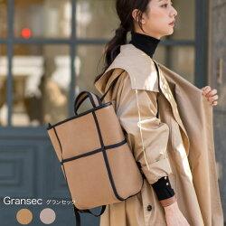 キャンバスリュック【Gransecグランセック】大人人気HAYNI