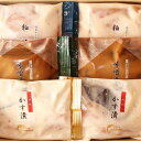 三崎のマグロ