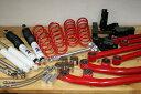 【ジムニーJB23/33/43 】HB1sスピードマイスターフルキット+リヤスタビライザー+フロントリヤ8字バンプ、フロント大容量バンプ、ホーシングバンプベースフルキット