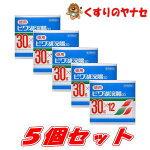 ビワ湖浣腸30g×12個×5個パック