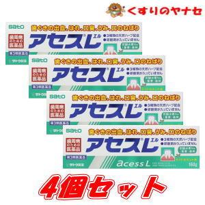 宅急便コンパクト対応 佐藤製薬アセスL160g×4個セット/ 第3類医薬品