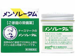 【第3類医薬品】メンソレータム 35G (ロート製薬)【常備薬/キズ薬】