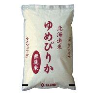 2年 無洗米 北海道産ゆめぴりか 【5kg】(ヒョウベイ)(メーカー直送品)