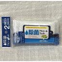 除菌アルコールウェットティッシュ 【10枚入×2個パック】(協和紙工)【uj20】