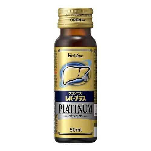 ウコンの力 レバープラス プラチナ 瓶 【50ml×5本】(ハウスウェルネス フーズ)