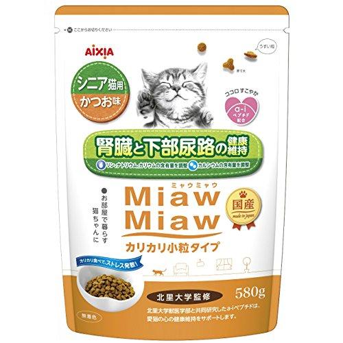 MiawMiaw(ミャウミャウ) カリカリ小粒タイプミドル シニア猫用 かつお味 【580g】(アイシア)【ペットフード/キャットフード】