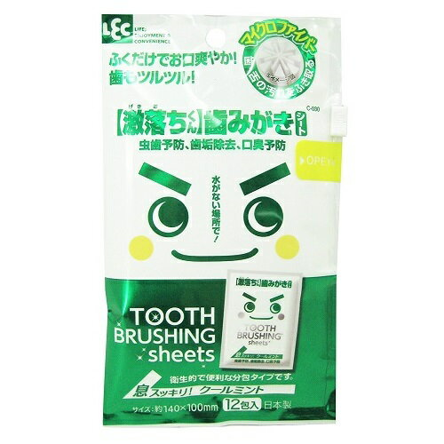 激落ちくん 歯磨きシート 【12包入】(レック)