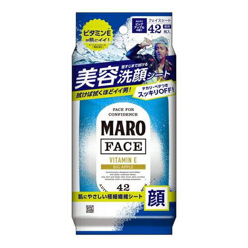 MARO(マーロ) デザインフェイスシート マンハッタン クール 【42枚】(ストーリア)