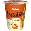 じゃがビー Jagabee バターしょうゆ味【40g×12個】(カルビー)