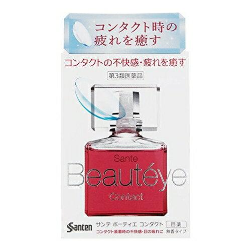 【第3類医薬品】サンテボーティエコンタクト 【12ml】(参天製薬)