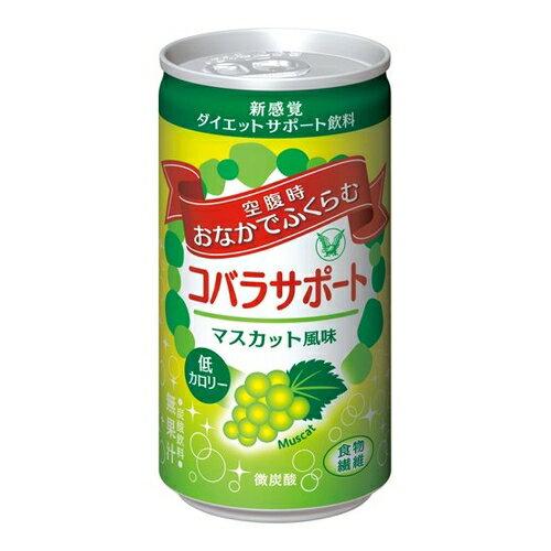 コバラサポート マスカット風味【185ml×6缶パック】 (大正製薬)