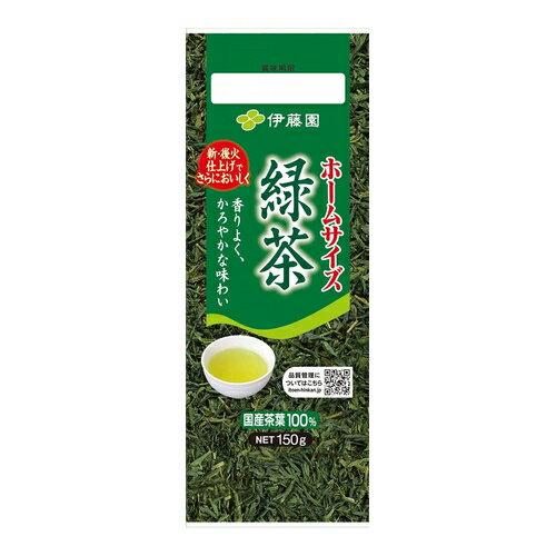 ホームサイズ緑茶 【150g×5個】(伊藤園)