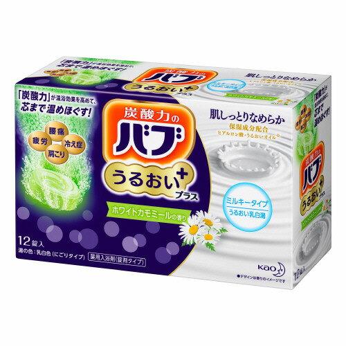 バブ うるおいプラス ホワイトカモミールの香り 【12錠】(花王)