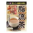 脂流茶 【10g×24包】(山本漢方)【健康茶】