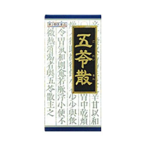 【第2類医薬品】「クラシエ」漢方五苓散(ごれいさん)料エキス顆粒 【45包】(クラシエ薬品)