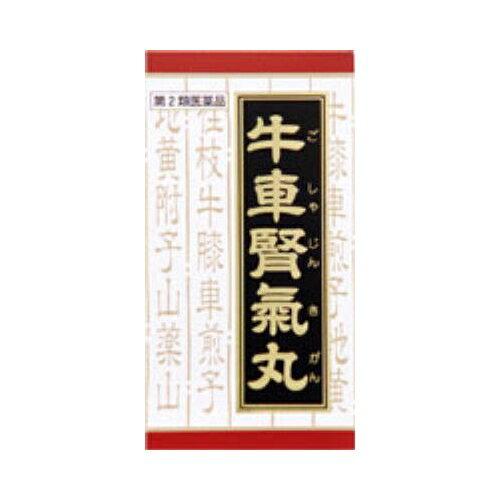 【第2類医薬品】「クラシエ」漢方牛車腎気丸(ごしゃじんきがん)料エキス錠 【360錠】(クラシエ薬品)