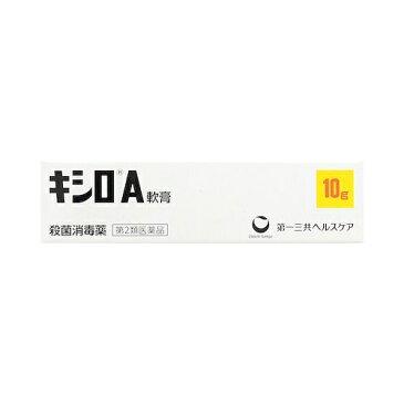 【第2類医薬品】キシロA軟膏 【10g】(第一三共ヘルスケア)【常備薬/キズ薬】