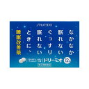 【第(2)類医薬品】(濫)ドリーミオ【12錠】(資生堂薬品)...