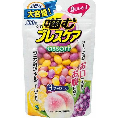 噛むブレスケア パウチ アソート 【100粒入】(小林製薬)
