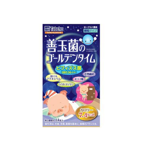 善玉菌のゴールデンタイム【14包入】(タテホ化学工業)