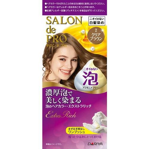 サロンドプロ泡のヘアカラー・ER2(ダリヤ)【ヘアカラー/白髪染め】