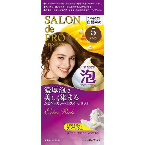サロンドプロ泡のヘアカラー・ER5 (ダリヤ)【ヘアカラー/白髪染め】