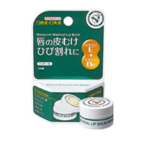 【指定医薬部外品】薬用メディカルリップバームM【8.5g】(近江兄弟社)