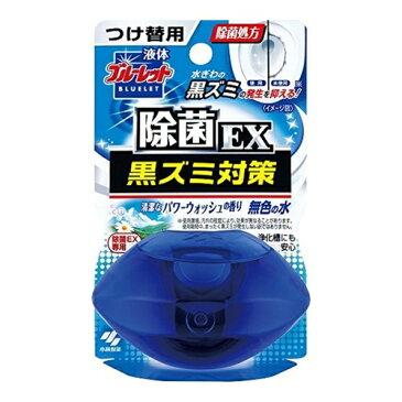 液体ブルーレットおくだけ除菌EX パワーウォッシュの香り つけ替用 【70ml】(小林製薬)【トイレ掃除/トイレ用洗剤】