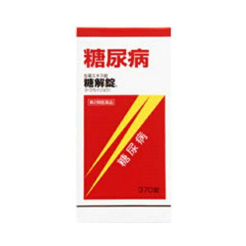 【第2類医薬品】糖解錠【370錠】(摩耶堂製薬)