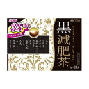 健康食品 黒減肥茶 【33袋】 (井藤漢方製薬)【健康茶】