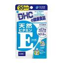 DHC 20日天然ビタミンE [大豆]【20粒】(DHC)【サプリメント】